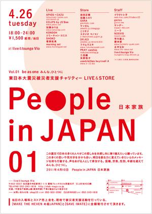 info20110426