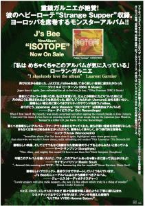 スクリーンショット(2013-05-19 23.12.17)