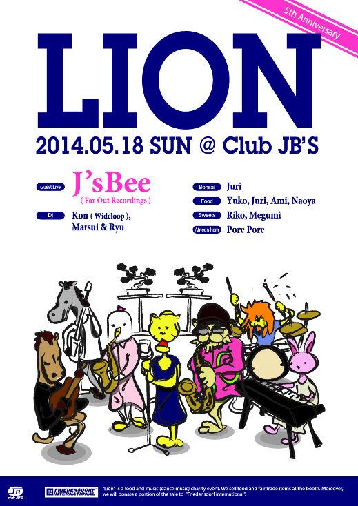 LION 5th Anniversary01